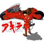 Akira Shotaro Kaneda Anime