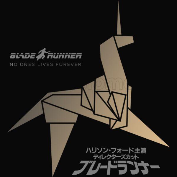 Nexus Blade Runner Origami Mens T Shirt Kidozi