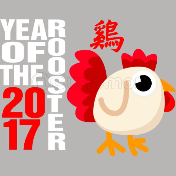 2017 Year of The Rooster Black Travel Mug - Kidozi com