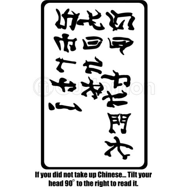 Asian face fuck gif